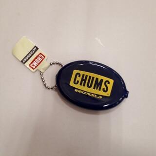 チャムス(CHUMS)のチャムスコインケース(コインケース)