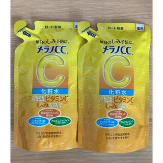 ロートセイヤク(ロート製薬)の【新品】メラノCC 薬用しみ対策 美白化粧水 つめかえ2パック(化粧水/ローション)