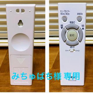 エヌイーシー(NEC)のNEC シーリングリモコン RE0206(その他)