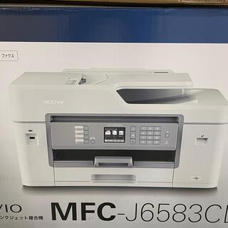 ブラザー(brother)のMFC-J6583CDW プリンター(オフィス用品一般)
