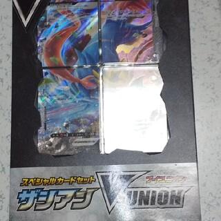 ポケモン(ポケモン)のポケモンカード スペシャルカードセット ザシアンV-UNION(カード)