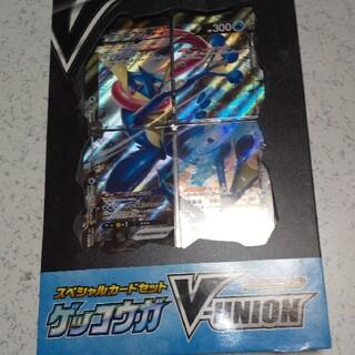 ポケモン(ポケモン)のポケモンカード スペシャルカードセット ゲッコウガV-UNION(カード)