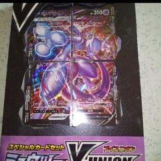 ポケモン(ポケモン)のポケモンカード ミュウツー V-UNION 新品未開封(カード)