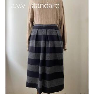 アーヴェヴェ(a.v.v)のa.v.v standard   スカート サイズL ウエストゴムあり(ひざ丈スカート)