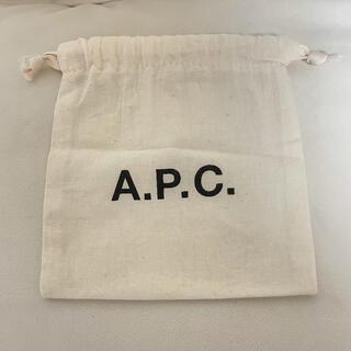 アーペーセー(A.P.C)の即購入OK★A.P.C アーペーセー 巾着(ポーチ)