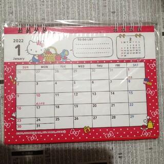 サンリオ(サンリオ)のカレンダー キティ 卓上(カレンダー/スケジュール)