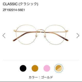 Zoff - Zoff☆クラシックメガネ