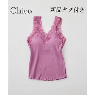 フーズフーチコ(who's who Chico)の新品タグ付き*Salon by Chico*レピュールテレコレースタンクPK(タンクトップ)
