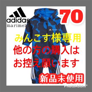 マリメッコ(marimekko)の【みんこす様専用】 adidas マリメッコ  70サイズ (ロンパース)