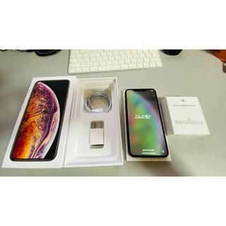 アイフォーン(iPhone)のiPhone Xs Max Space Gray 64 GB docomo(スマートフォン本体)