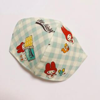 7-6 ミントチェック 幼児マスク さらし(外出用品)