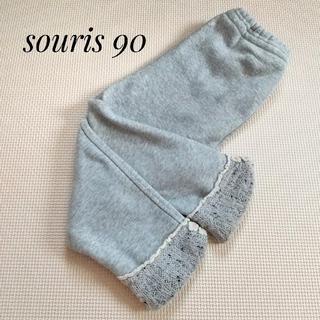 スーリー(Souris)のスーリー 裏起毛 パンツ 90 ウエストゴム 柔らか パンツ お花(パンツ/スパッツ)