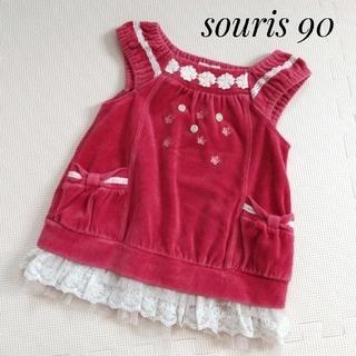スーリー(Souris)のスーリー ワンピース 90 コーデュロイ 冬物 (ワンピース)