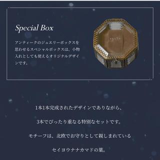 アガット(agete)のagete アガット 2021 winter スペシャルボックス エコバッグ(その他)