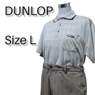 ダンロップ(DUNLOP)のダンロップ ポロシャツ L ベージュ系 半袖 ゴルフ カジュアル スポーツ 春夏(ポロシャツ)