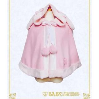 ベイビーザスターズシャインブライト(BABY,THE STARS SHINE BRIGHT)の定価  2万3544円●送料無料●BABY●ピンクうさくみゃケープショートコート(ポンチョ)