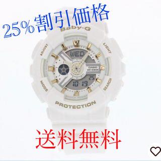 【最終割引‼️】CASIO G-SHOCK 腕時計