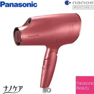 Panasonic - 【新品未使用】Panasonic ドライヤー ナノケア EH-NA0E-P
