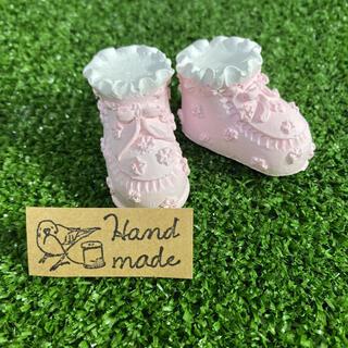 赤ちゃんの靴 アロマストーン 石膏 アロマ インテリア 置き物(アロマ/キャンドル)