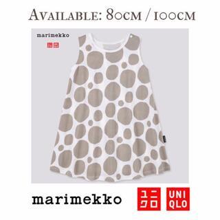マリメッコ(marimekko)の【日本未発売】UNIQLO × Marimekko 2021 ワンピース 80(ワンピース)