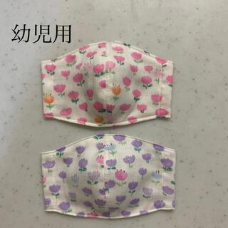 インナーマスク 幼児用 2枚セット(外出用品)