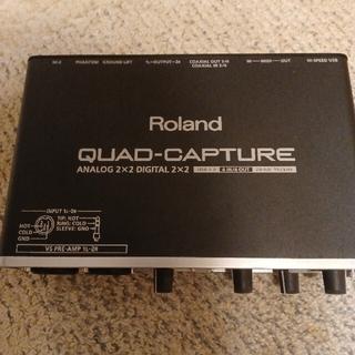 ローランド(Roland)のRoland オーディオIF  QUAD-CAPTURE UA-55(オーディオインターフェイス)