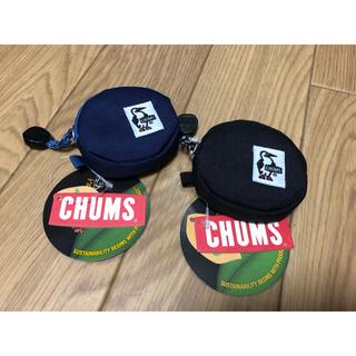 チャムス(CHUMS)のチャムス コインケース 2点セット 新品未使用(コインケース/小銭入れ)