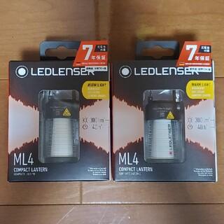 レッドレンザー(LEDLENSER)の新品未使用 LEDLENSER ML4(WARM) 2個セット(ライト/ランタン)