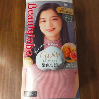 Hoyu - ビューティラボ ホイップヘアカラー 髪色もどし ナチュラルブラック(1セット)