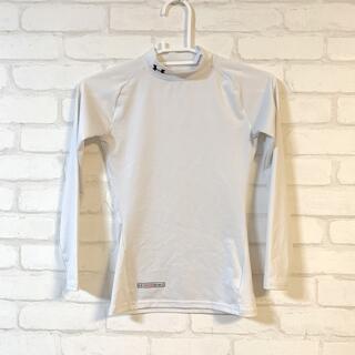 アンダーアーマー(UNDER ARMOUR)のUNDER ARMOR(アンダーアーマー)長袖インナーシャツ 150cm位 白(ウェア)