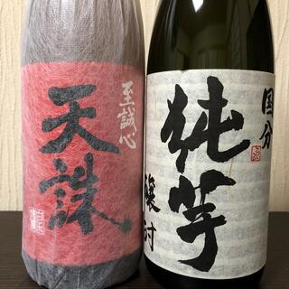 芋焼酎 1800ml  2本セット 十四代   而今 新政 田酒