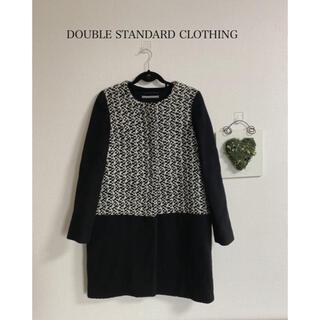 ダブルスタンダードクロージング(DOUBLE STANDARD CLOTHING)のDOUBLE STANDARD CLOTHING コート 美品(ロングコート)