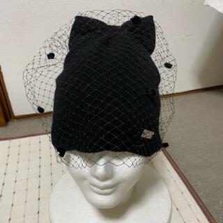 M.I.M.C ニット帽子 黒リボン付きネット ウール(ニット帽/ビーニー)