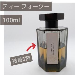 ラルチザンパフューム(L'Artisan Parfumeur)の「ティー フォーツー」ラルチザンパフューム 100ml 残5割 トワレ(ユニセックス)