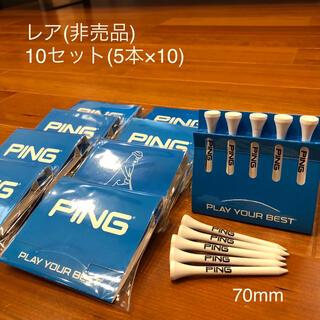 PING - PING ゴルフ ティー