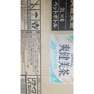 コカコーラ(コカ・コーラ)のコカ・コーラ 爽健美茶 1ケース(茶)