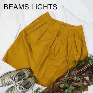 コドモビームス(こども ビームス)のビームス ライツ ミディ丈スカート からし色 イエロー シンプル かわいい(ひざ丈スカート)