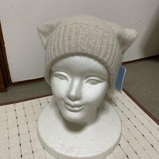 フルラ(Furla)の新品未使用 フルラ カシミアニット帽子 ベージュシルバーラメ入りフリー(ニット帽/ビーニー)