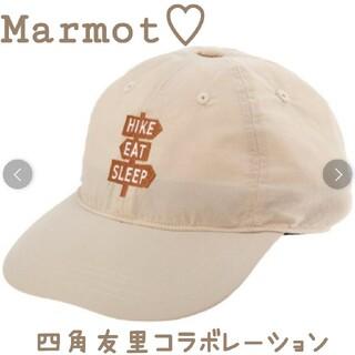MARMOT - 【新品タグ付】Marmot♡四角コラボ W's Baseball Cap /