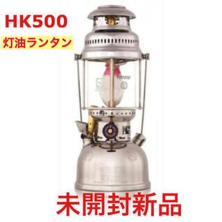ペトロマックス(Petromax)の新品未開封 ペトロマックス Petromax HK500 灯油ランタン(ライト/ランタン)