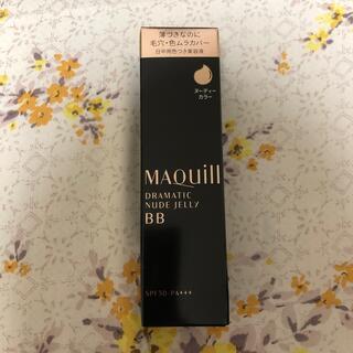 MAQuillAGE - マキアージュ  ヌードジェリーBB (新品)