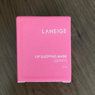ラネージュ(LANEIGE)のラネージュ リップスリーピングマスク(リップケア/リップクリーム)