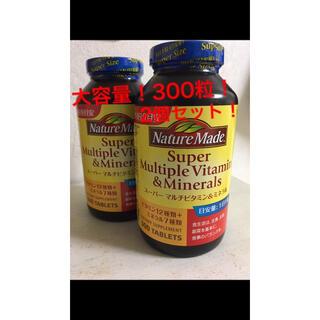 オオツカセイヤク(大塚製薬)のネイチャーメイドスーパーマルチビタミン&ミネラル大容量300粒2個(ビタミン)
