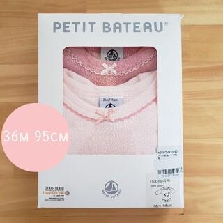 プチバトー(PETIT BATEAU)の新品☆ 完売デザイン プチバトー プリント長袖ボディ 36m 95cm(下着)