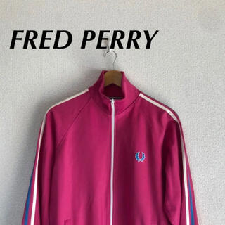 FRED PERRY - 美品 フレッドペリー トラックジャケット ピンク