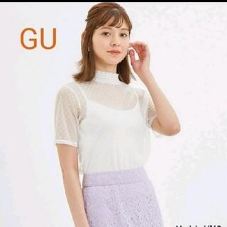 GU - GU 白 シースルートップス インナー チュール レース ミドルネック ドット