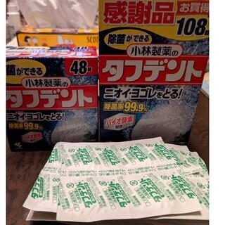 コバヤシセイヤク(小林製薬)のタフデント 入れ歯洗浄剤(口臭防止/エチケット用品)
