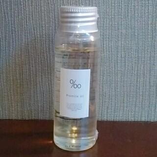 【新品】ムコタ プロミルオイル 50ml
