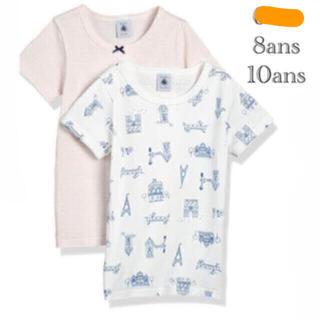 プチバトー(PETIT BATEAU)のParisミラレ半袖Tシャツ2枚組(下着)
