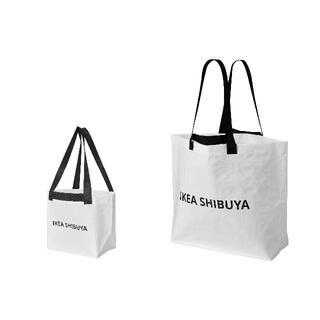 IKEA - イケアIKEA渋谷限定 SLUKIS ショッピングバッグ ホワイト2点セット